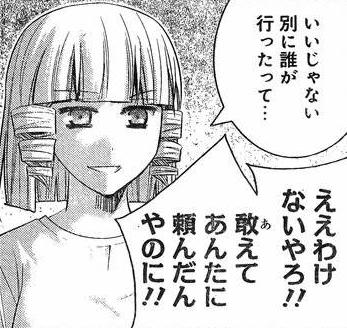 gokukoku 130 4 2