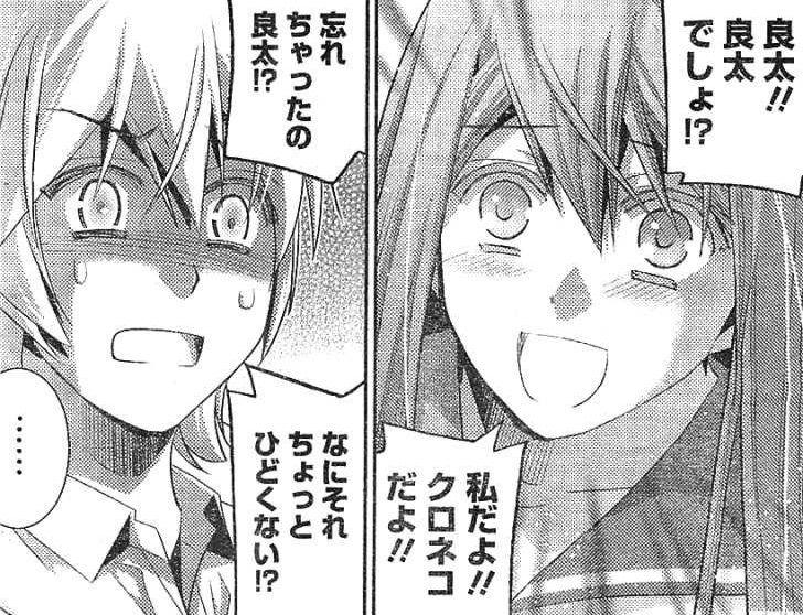 http://livedoor.blogimg.jp/kuronomori-comic/imgs/9/3/93338872.jpg