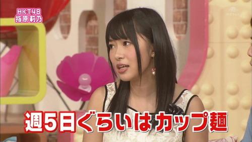 20121009_sashihararino_02