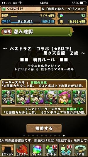 2014-11-09-18-36-14