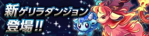 2014-05-08-12-42-49