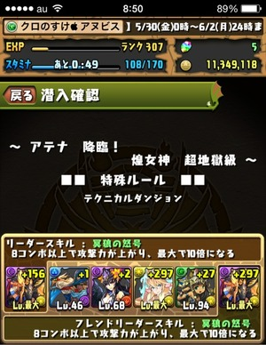 2014-05-30-09-04-36