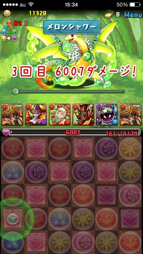 2014-03-26-15-43-52