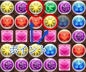 2014-05-25-23-53-59