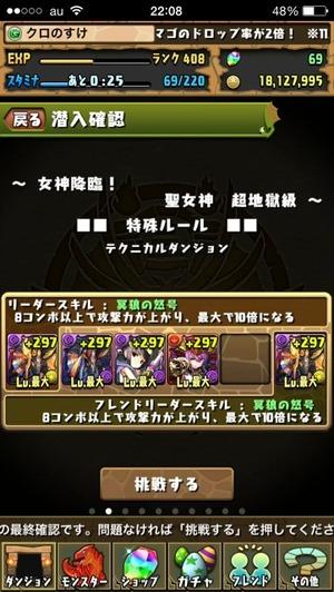 2014-11-16-11-42-08