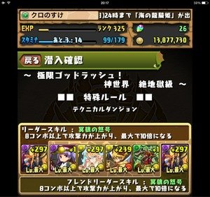 2014-07-14-21-47-46