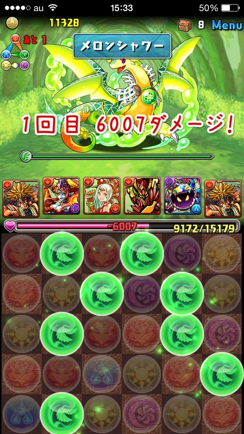 2014-03-26-15-43-01