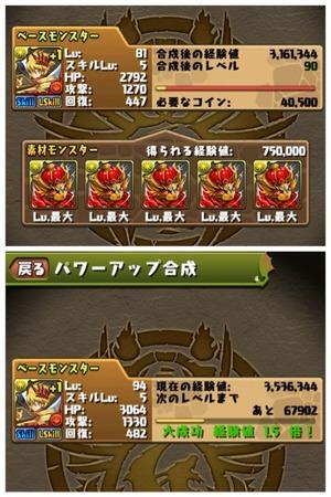 2015-03-25-10-31-19