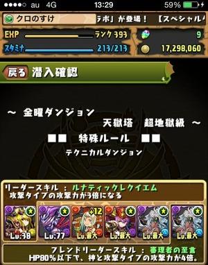 2014-10-27-13-41-01
