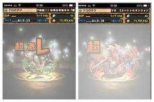 2014-08-31-17-01-49