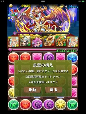 2014-07-19-00-01-33