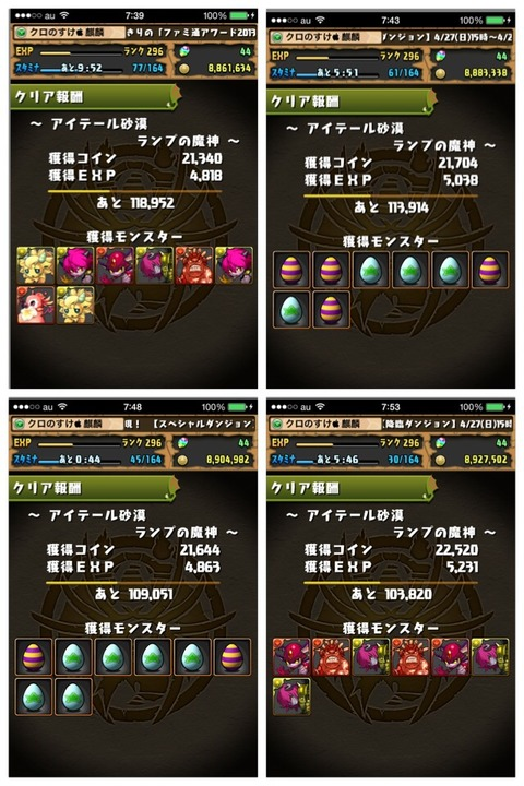 2014-04-28-23-03-30