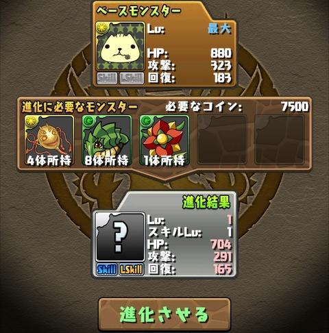 2014-03-27-13-01-05