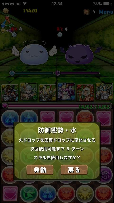 2014-04-03-11-44-02