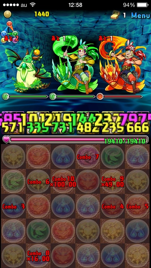 2014-05-10-12-58-35