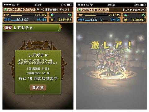 2014-05-23-21-19-52