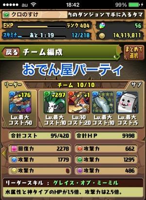 2014-11-07-22-55-31