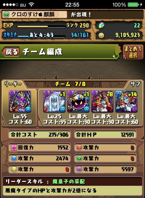 2014-04-11-10-17-11