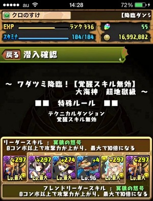 2014-08-06-15-52-18