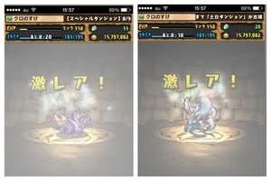 2014-08-31-17-02-35