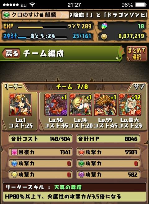 2014-04-08-20-00-21