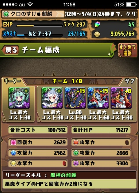 2014-04-30-12-00-04