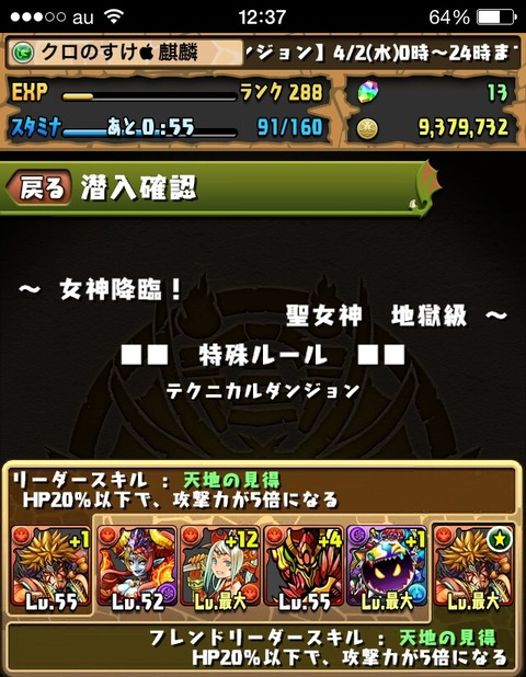 2014-04-02-13-09-17