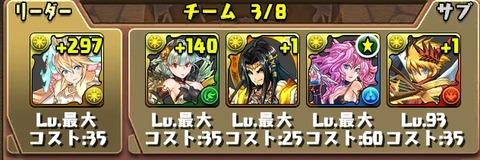 2014-04-01-22-30-02