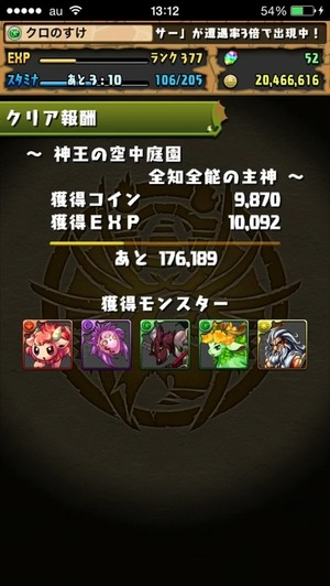 2014-09-27-17-47-50