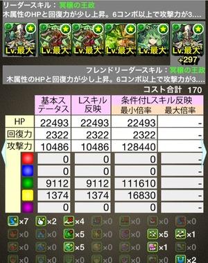 2014-11-04-23-01-47