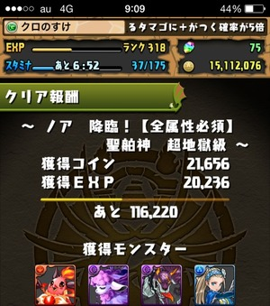 2014-06-28-09-29-50