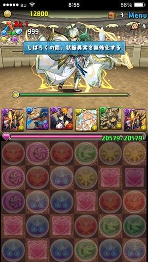 2014-05-30-09-27-13