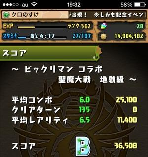 2014-09-07-21-51-28