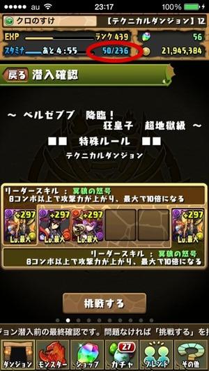 2015-01-07-13-56-38