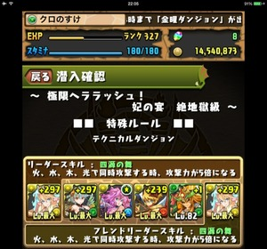 2014-07-18-23-57-46