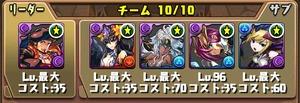 2014-12-07-23-02-46