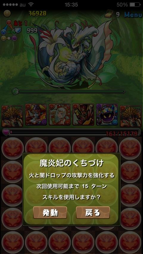 2014-03-26-15-45-33