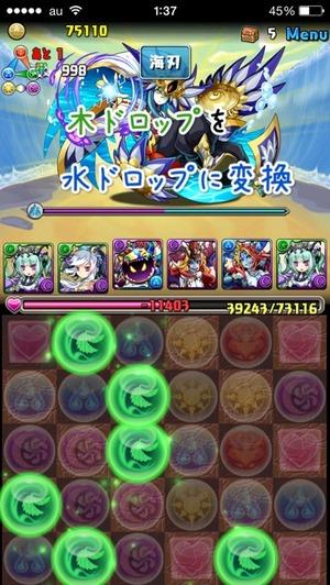 2014-05-31-07-16-04