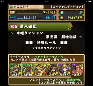 2014-07-10-22-56-31