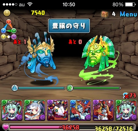 2014-04-30-11-21-59