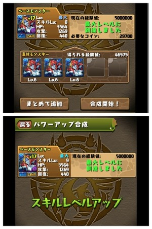 2014-07-03-21-45-32