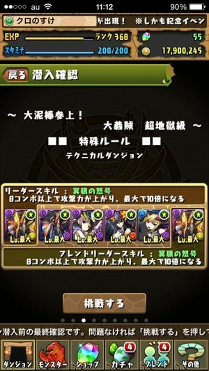 2014-09-23-20-00-17