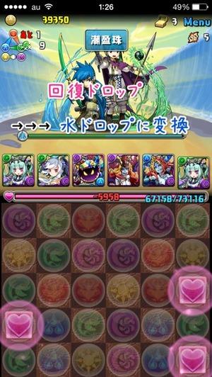 2014-05-31-07-06-20