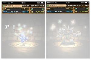 2014-08-31-17-01-25