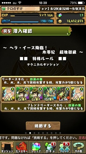 2014-09-09-23-31-57