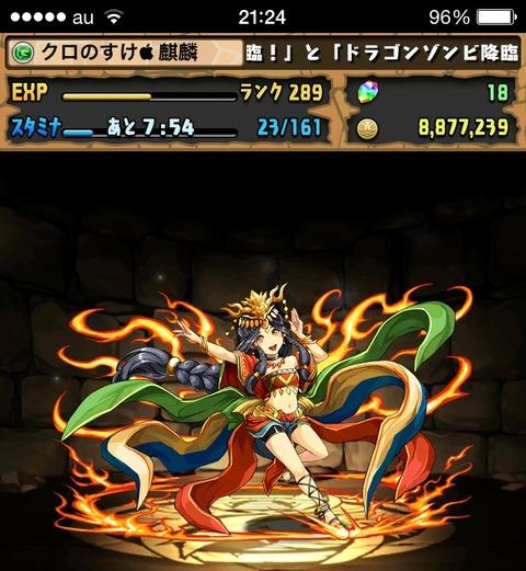 2014-04-08-20-00-12