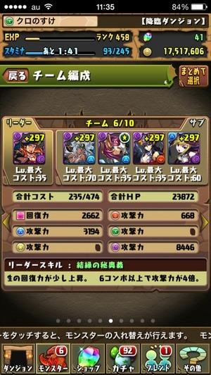 2015-02-18-11-35-35