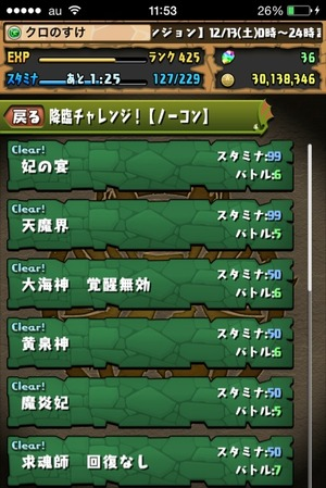 2014-12-13-11-54-59