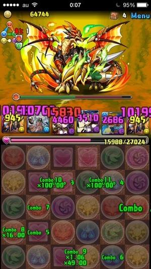 2015-01-15-00-31-25