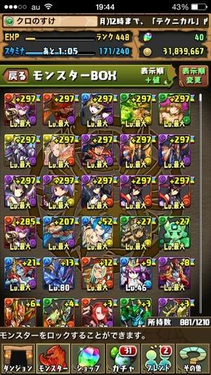 2015-02-07-19-44-38